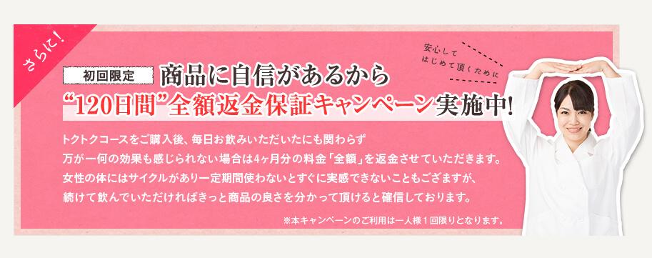 ルナベリー【