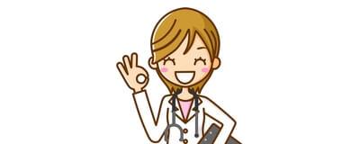 月経前症候群(PMS)の診察と診断と治療の記事一覧